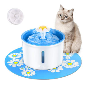 Cat water feeder automatic pet water fountain pet water dispenser cat fountain